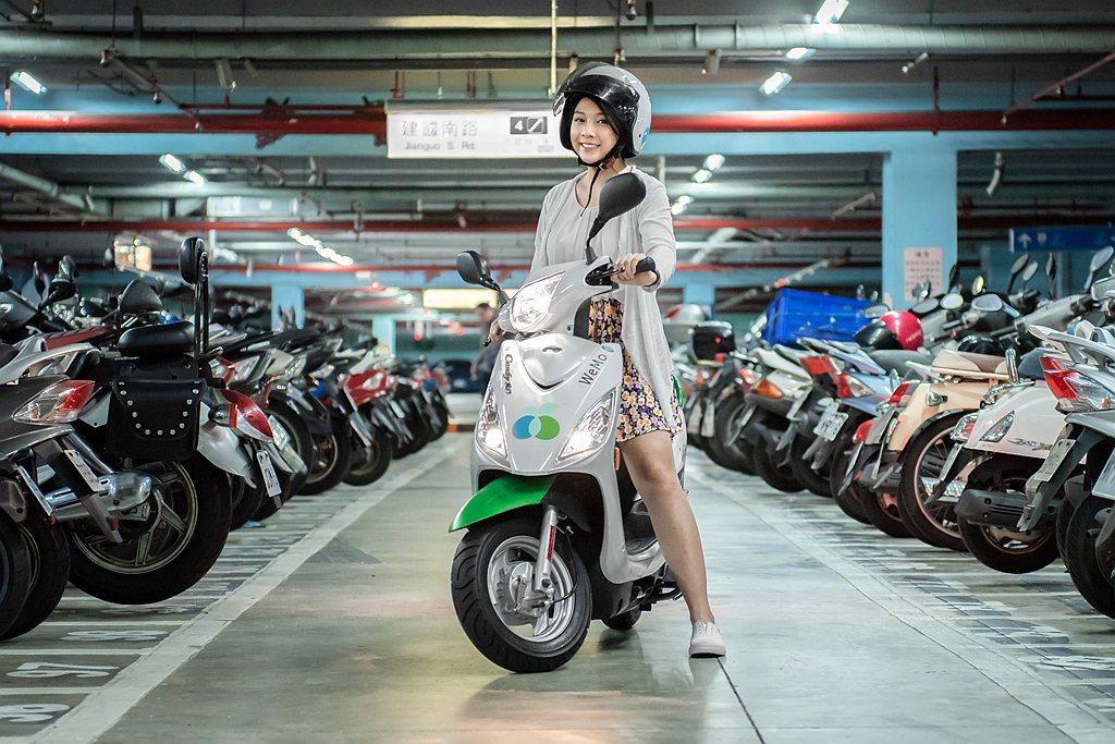WeMo Scooter歡慶擴增專屬智慧停車場,讓更多消費者體驗智慧交通服務,即...