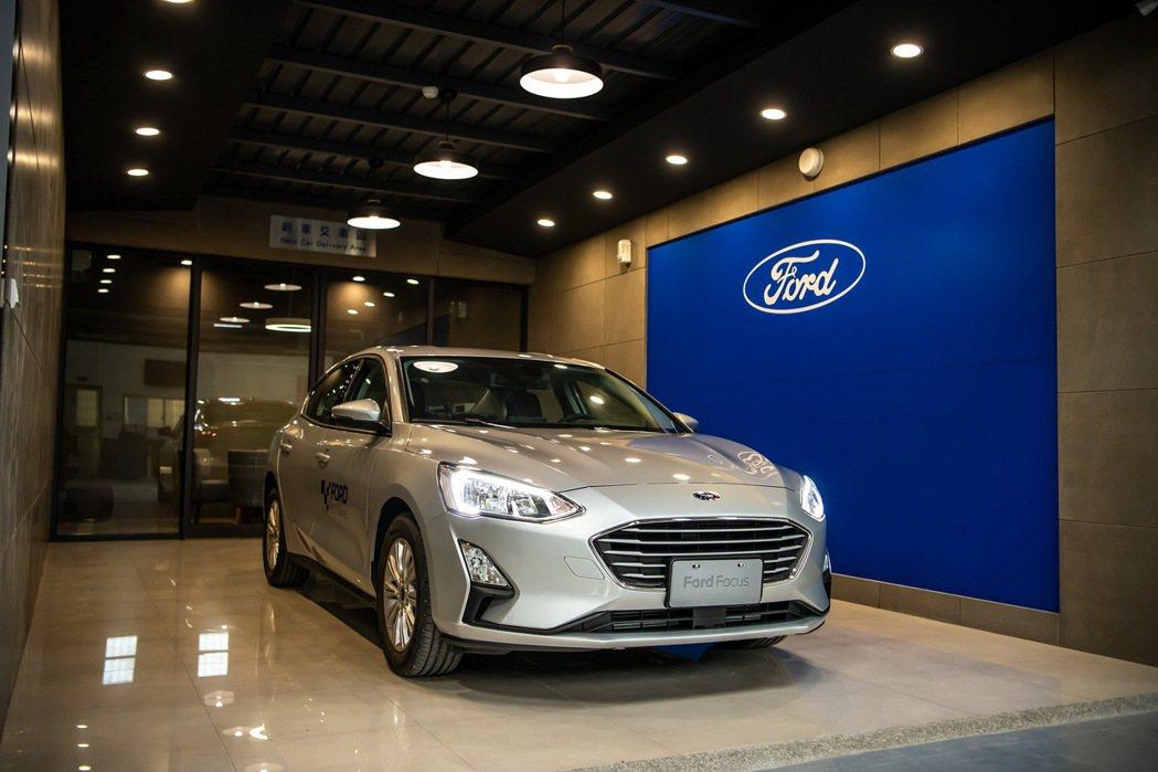Ford瑞特汽車嘉義據點帶來升級嶄新風貌。 圖/福特六和提供