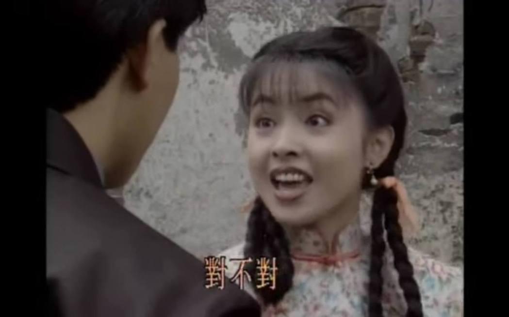 何如芸曾演過瓊瑤的《鬼丈夫》。 圖/擷自Youtube
