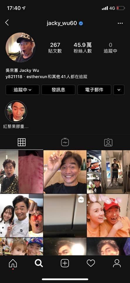 吳宗憲官方認證的IG帳號。 圖/擷自吳宗憲臉書