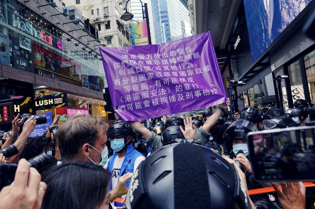 港警在7月1日首度舉起港版國安法的紫旗警告。 圖/美聯社