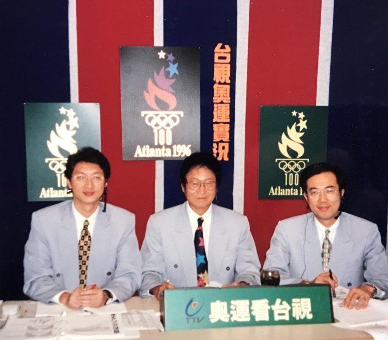 劉善群(左一)任職台視時期遇上亞特蘭大奧運。 圖/劉善群提供