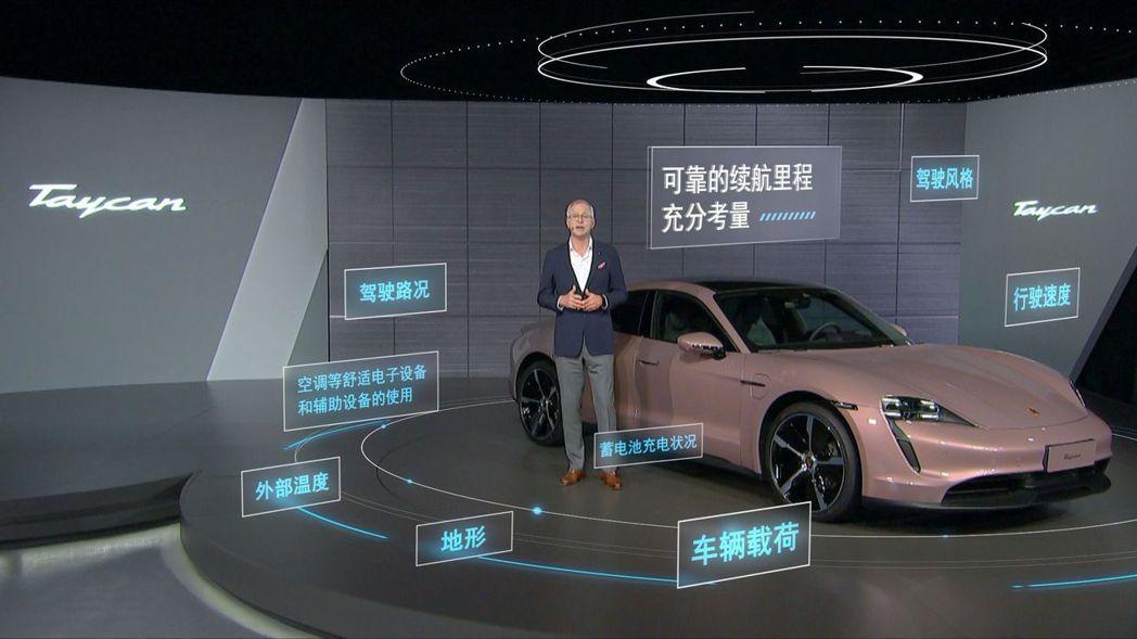 Porsche Taycan RWD在中國搶先發表。 摘自Porsche