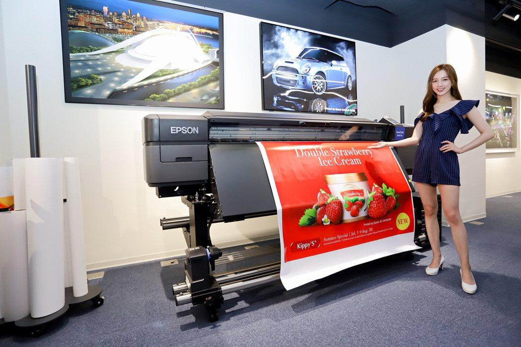 產業印刷方案專區可體驗一系列Epson專業產品,圖為SC-S80670L 64吋...
