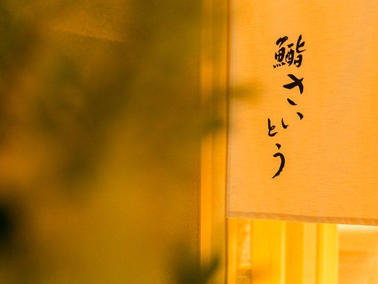 圖/取自 hitosara.com