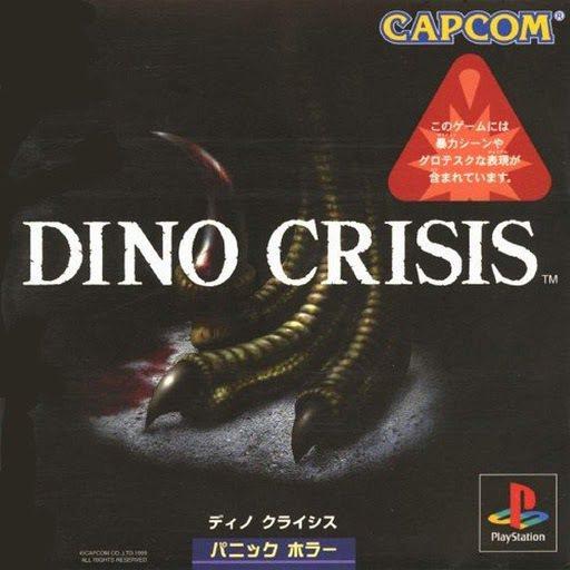 PlayStation《恐龍危機》的遊戲封面。