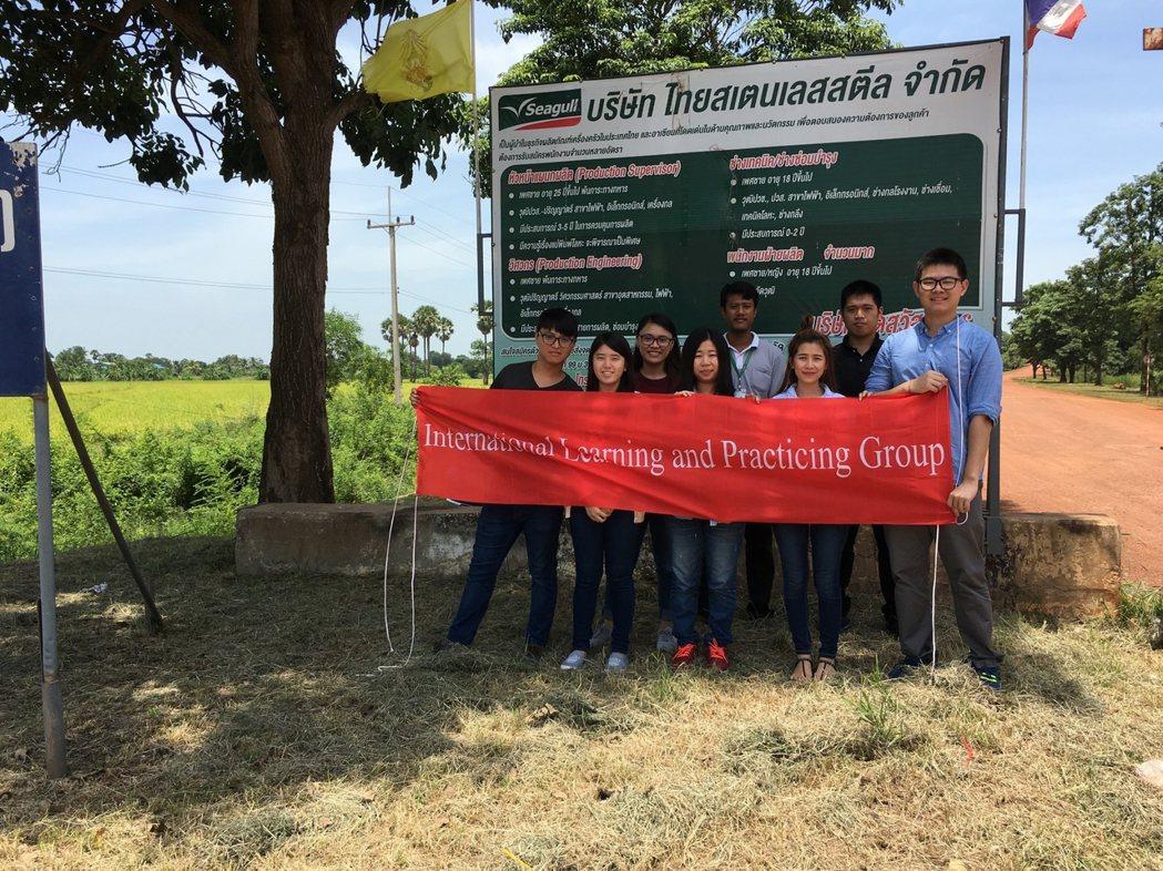嘉藥鼓勵同學參與海外實習增進國際視野。 嘉藥/提供