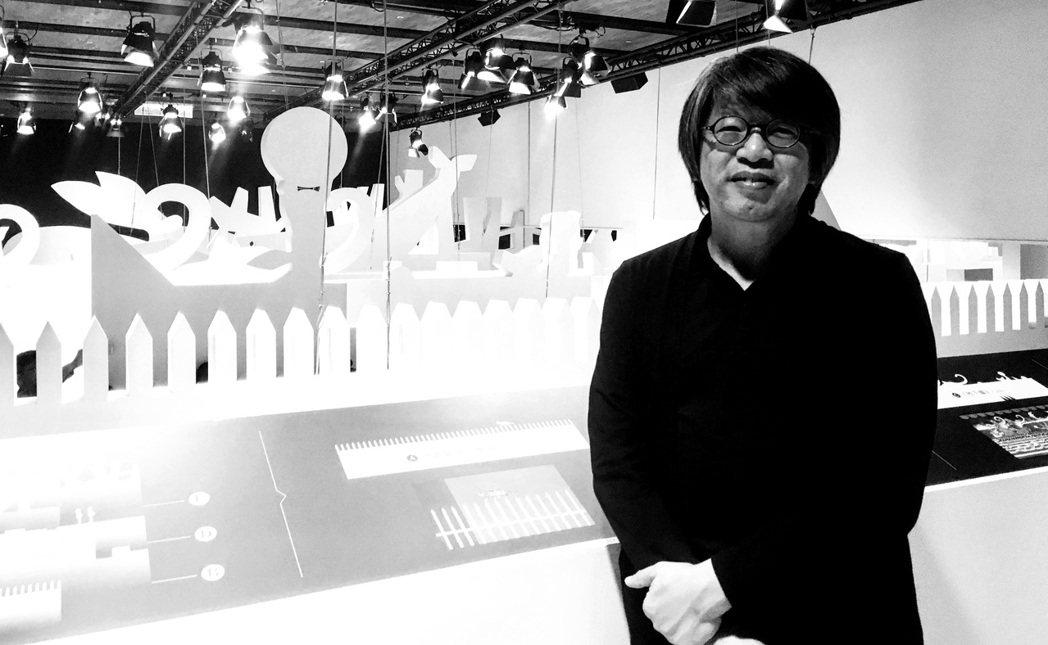 2018「幾米創作20週年原畫展—我的世界都是你」展覽空間設計。圖/龔書章提供