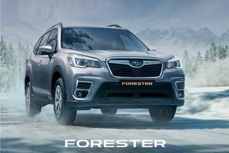 Subaru Forester優惠再延續!旗下其他車款7月也有購車好禮多選一