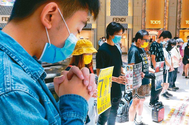 香港中環某商場聚集民主人士,抗議北京通過港版國安法。(美聯社)