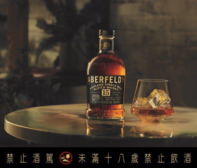 艾柏迪15年特仕版登台,台灣限量1,500瓶,建議售價2,250元。圖/大盛酒品...