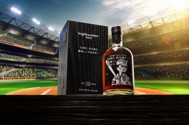 高地人小酒館2020年台灣限定版「好好喝威士忌OISHII WISUKII 38...