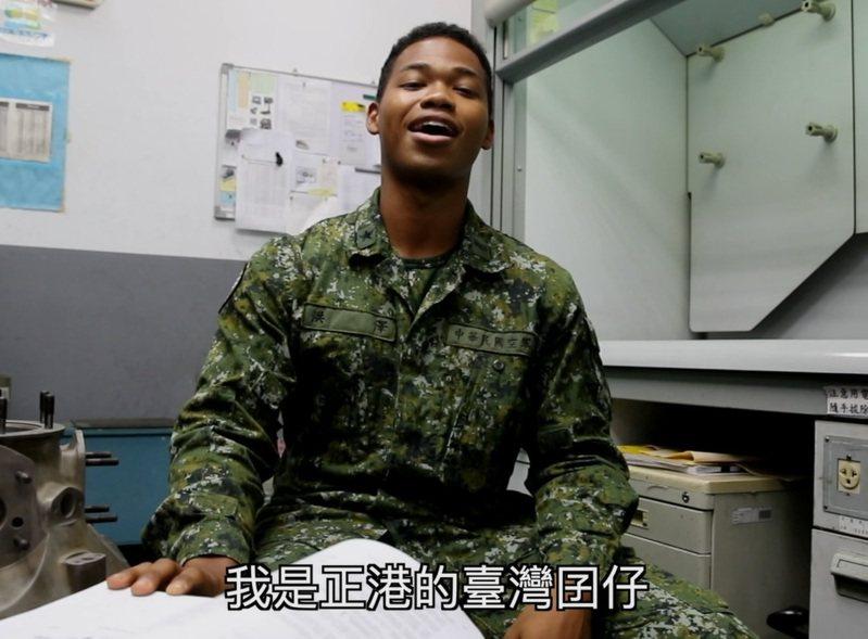 空軍安排非裔血統的士官洪澤,在節目中以全程台語發音向全軍加油打氣,橋段成為國軍各類型政治教學節目有史以來,首度台語「初體驗」。圖/取自民國109年國軍精神戰力專案教育