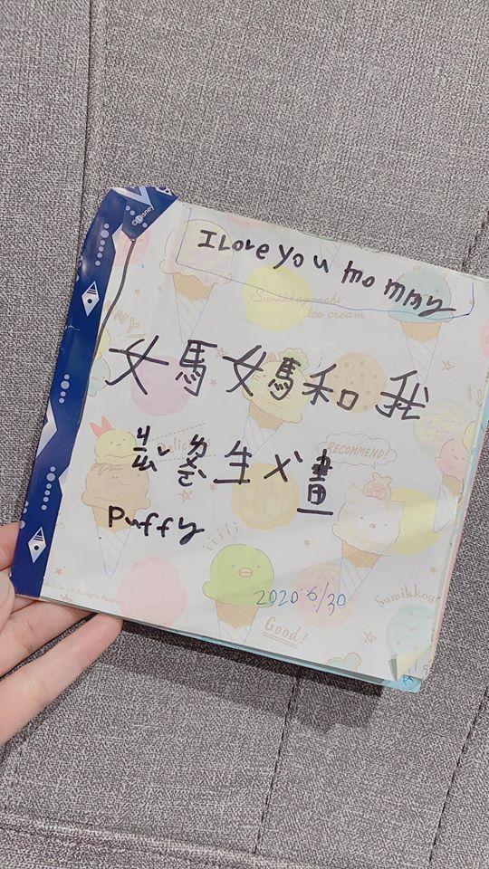 小孩寫給她的情書。圖/Grace臉書