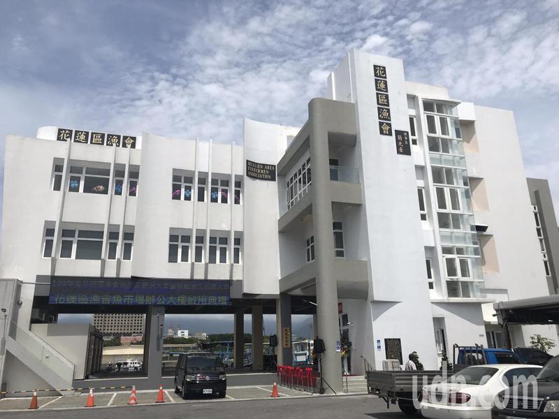 花蓮區漁會大樓斥資5000萬元興建,今天啟用。記者王燕華/攝影