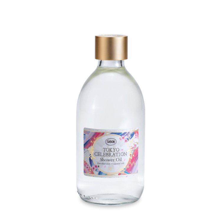 SABON晶透夢境沐浴油/300ml (聯名限量)/980元。圖/SABON提供