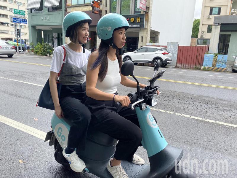 GoShare共享電動機車進軍台南。記者鄭維真/攝影