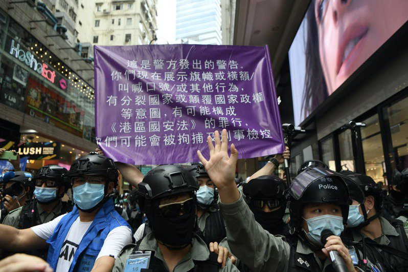香港銅鑼灣1日再有民眾上街遊行,警方以違反「港區國安法」為由拘捕逾30人。(取自香港警察臉書官網)