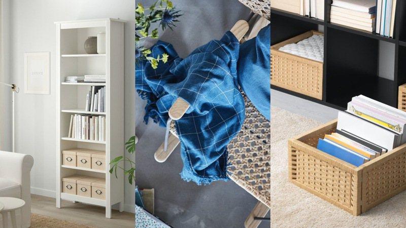 IKEA自7月2日至8月5日推出「絕版品出清」,超過千項家具家飾全面5折起。圖/IKEA提供