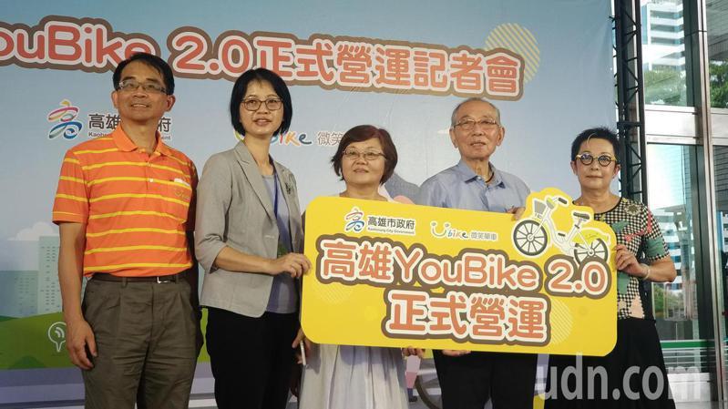 高雄市府今在四維行政中心舉行高雄YouBike2.0正式營運啟用儀式。記者蔡孟妤/攝影