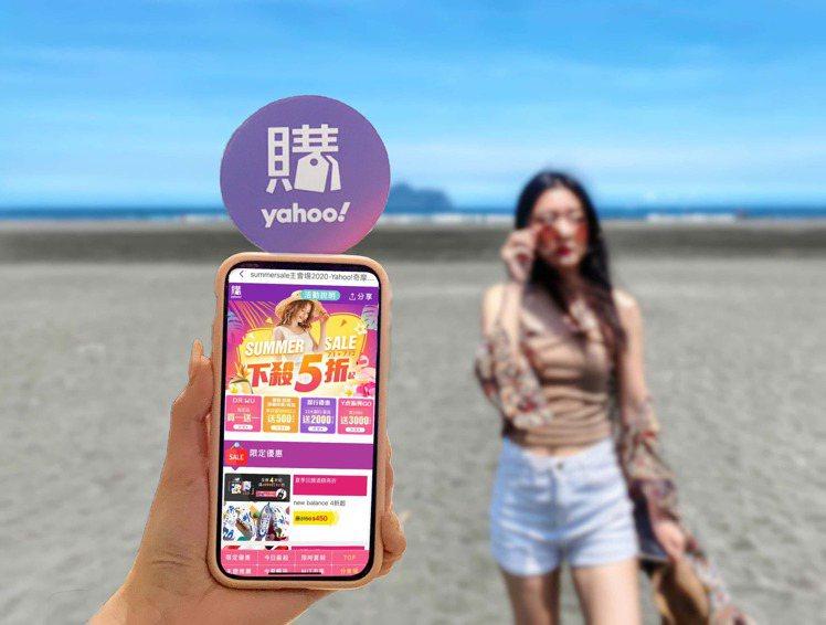 Yahoo奇摩購物中心即日起至7月19日推出「Summer Sale」夏季優惠。...