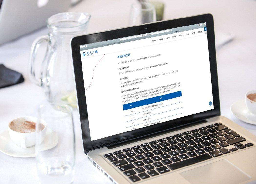 11家保險公司運用保險區塊鏈技術,申請試辦「保全/理賠聯盟鏈」服務。圖/元大人壽...