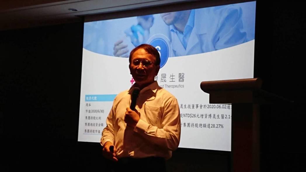 晟德(4123)今天舉行法說會,晟德董事長林榮錦親自出席說明。記者黃淑惠/攝