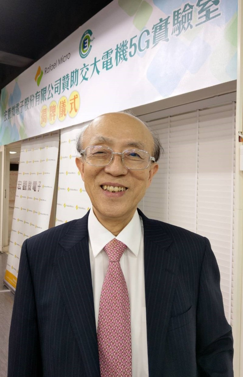 宏觀董事長林坤禧。聯合報系資料照/記者鐘惠玲攝影