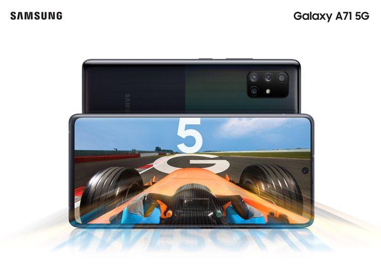三星宣布Samsung Galaxy A71 5G已通過NCC認證,預計將於7月...