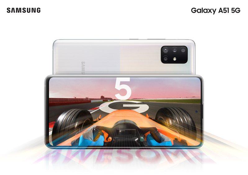 三星宣布Samsung Galaxy A51 5G已通過NCC認證,預計將於7月中下旬登台。圖/三星提供