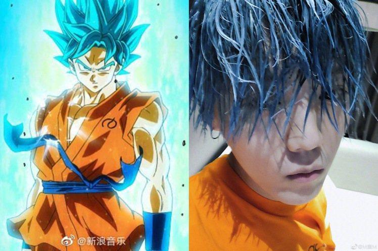 鹿晗新染藍髮,靈感是悟空。圖/摘自微博