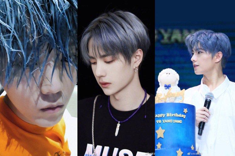男星想要染藍髮,也是考驗高顏值。圖/摘自微博