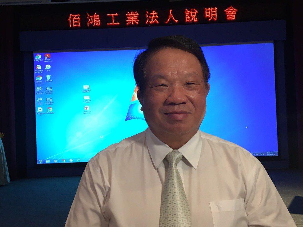 佰鴻董事長暨總經理廖宗仁。(本報系資料庫)