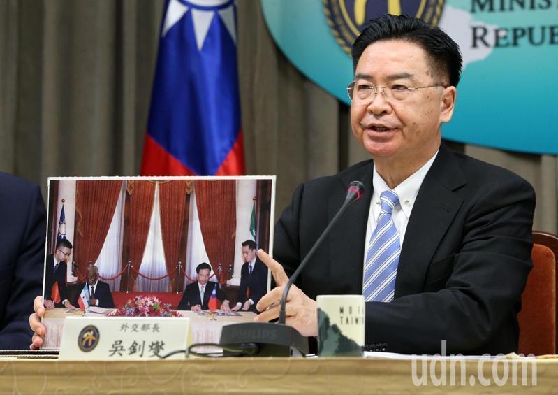 外交部長吳釗燮宣布與索馬利蘭共和國以「台灣代表處」及「索馬利蘭代表處」的名稱互設官方機構。本報資料照