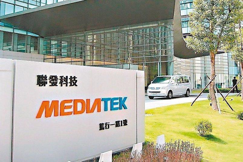 印度媒體TechnoSports報導,中國大陸手機品牌小米為強化晶片能量,有意與...