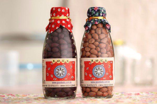 被暱稱為「小黑、小白」的鹹酥花生仁。圖/美好花生提供