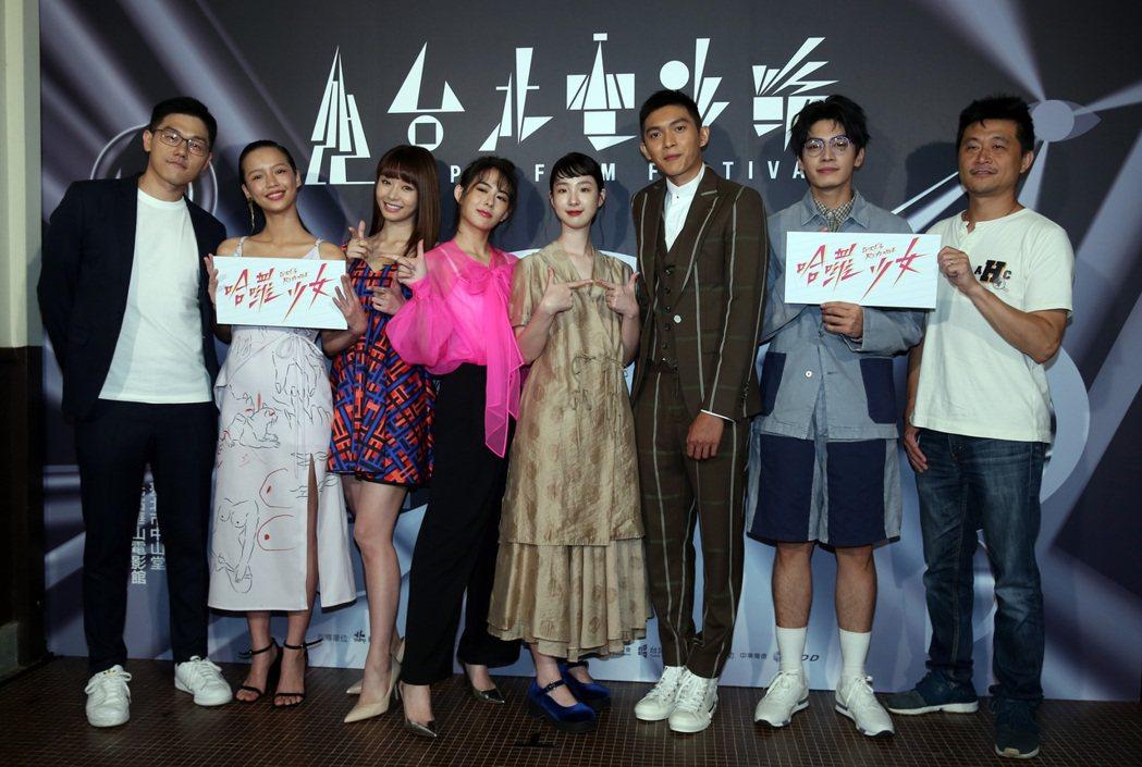 《哈囉少女》世界首映,導演王威翔(左起)、演員王渝屏、陳怡叡、姚亦晴、劉主平、林