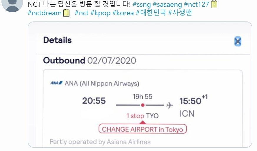 該粉絲一度貼出航班資料,聲稱將會前往韓國找偶像。圖擷自twitter