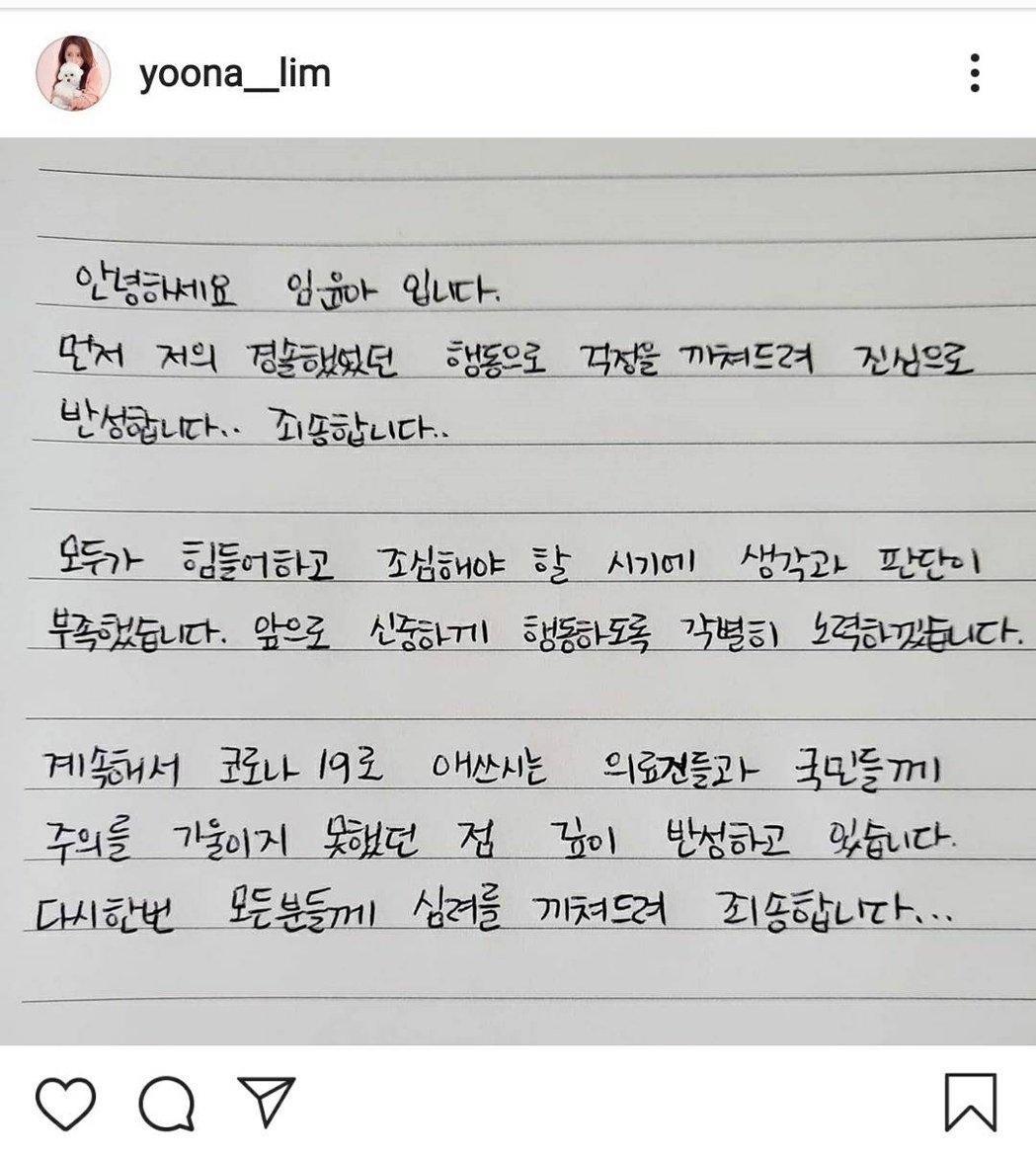 潤娥上傳親筆手寫信道歉。圖/擷自instagram。