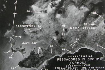 那些年,學者專家也突棰:二戰美軍空襲澎湖史的八個烏龍(上)