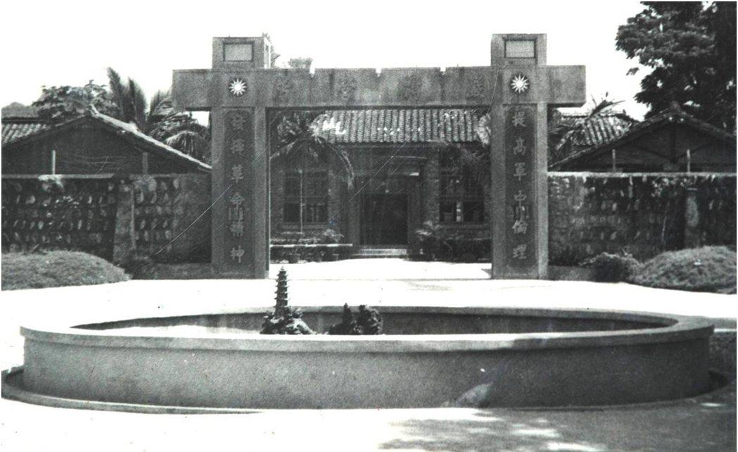 陳進灝被警方以流氓報送之後,在1987年5月24日轉至臺灣警備總司令部所屬職業訓導第三總隊及泰源職業訓練中心。 圖/取自國家人權博物館不義遺址資料庫