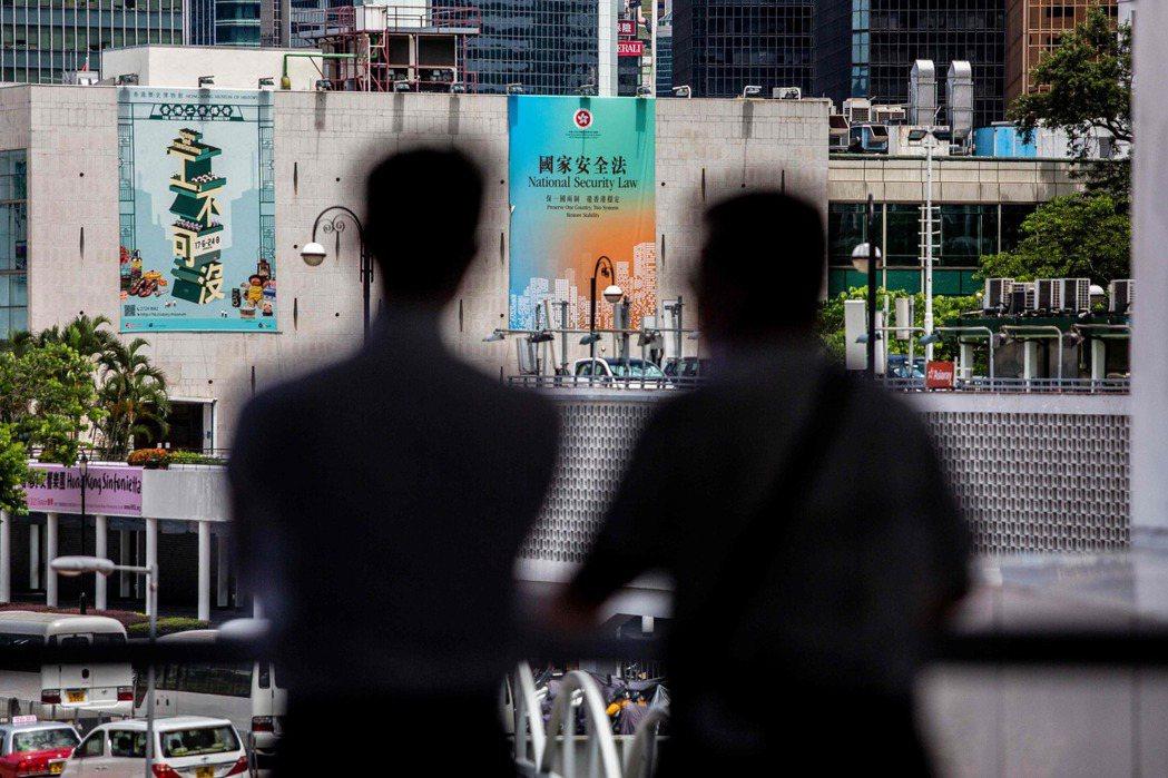 中共在香港建置了「國安公署」,香港作為法治地區的司法獨立性已蕩然無存。 圖/法新社