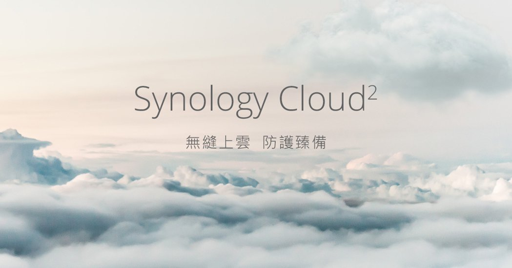 Synology® 群暉科技今日宣布拓展其 Synology C2 雲端備份服務...