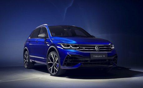 小改款Volkswagen Tiguan發表! 316匹全新Tiguan R同場曝光