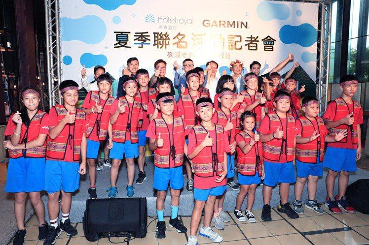 礁溪老爺x知本老爺xGARMIN推線上公益馬拉松,為台灣世界展望會偏鄉孩童籌募教...