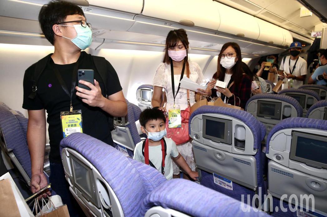 新冠肺炎疫情衝擊全球,出國旅遊成為一種期盼。松山機場於7月2日起陸續舉辦三場「出...