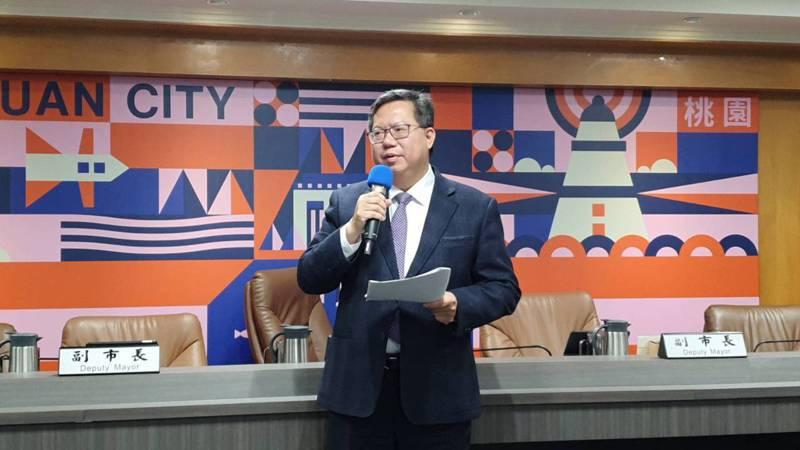 桃園市長鄭文燦今天對「香港特別行政區維護國家安全法」實施第一天提出看法,他說,所有在香港活動的人都會受到影響,現在世界各國都在聲援,台灣也應做為港人移居的選項之一。記者陳夢茹/攝影