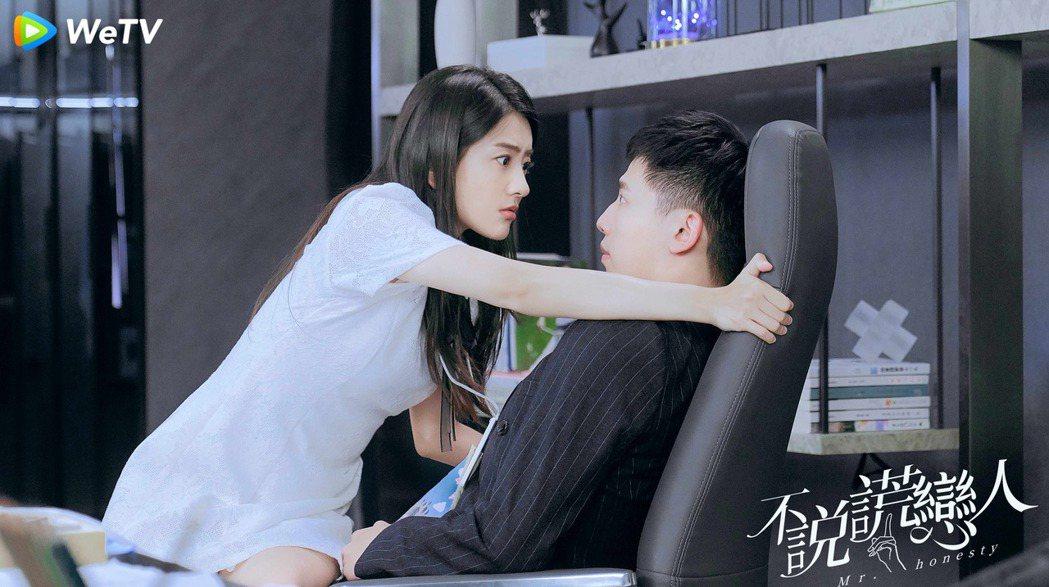 梁潔(左)在「不說謊戀人」再遇渣男。圖/WeTV提供