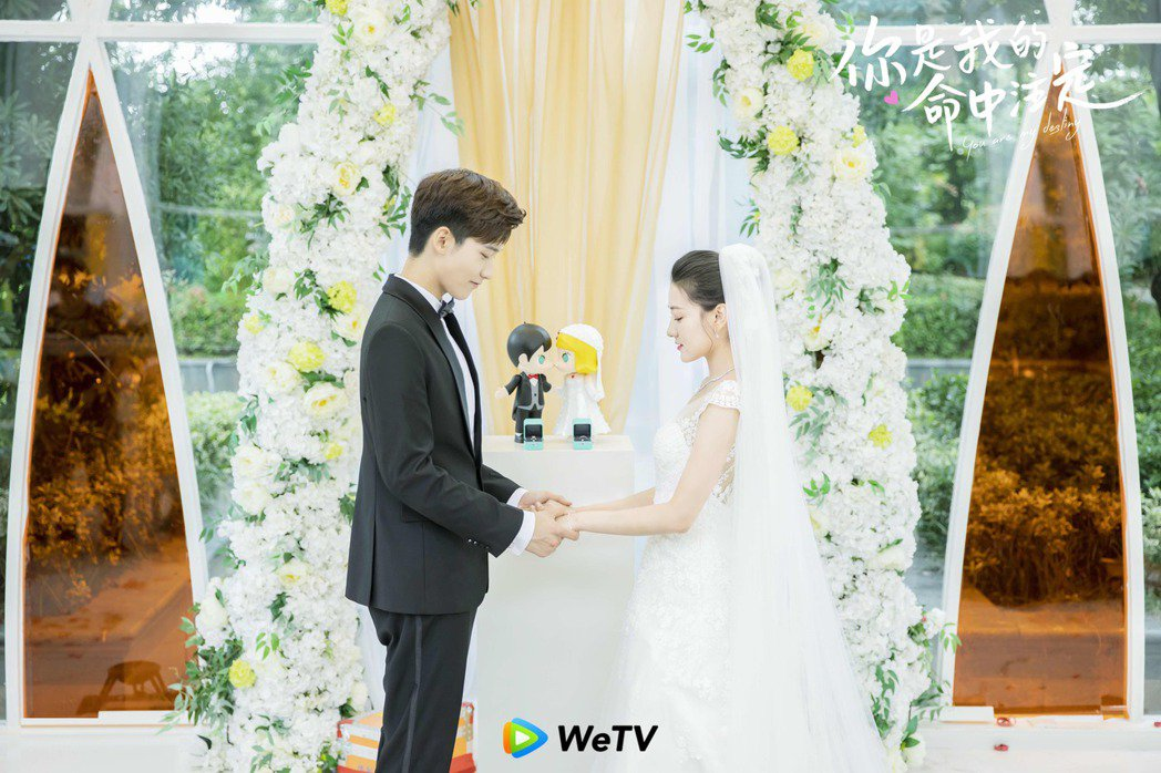 邢昭林(左)、梁潔在「你是我的命中注定」中上演浪漫婚禮。圖/WeTV提供