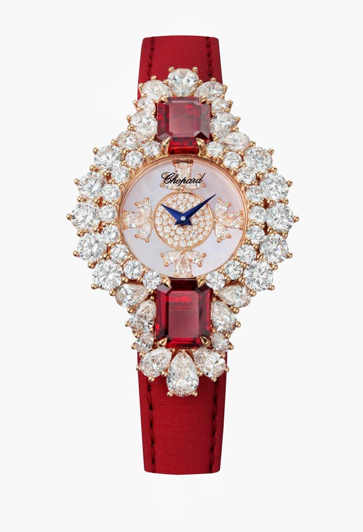 蕭邦紅地毯系列腕表,獲公平採礦認證18K玫瑰金、紅色珍珠母貝、兩顆方形切割各約4...